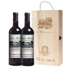中粮进口红酒(法国慕瑞干红葡萄酒750ml*2)