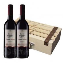 中粮进口红酒(法国波瑟酒庄希拉干红葡萄酒750ml*2)