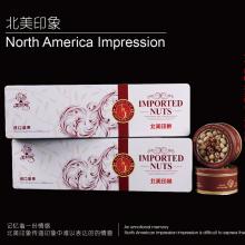 美荻斯干果(北美印象A款100%进口)干果礼盒