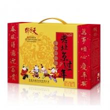 天福号熟食(老北京过年熟食礼盒)