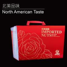 美荻斯干果(北美品味100%进口)干果礼盒