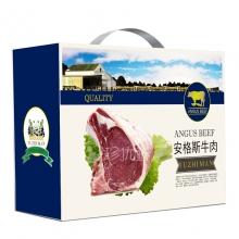 """""""偕牌牧场""""至尊安格斯牛肉礼盒/礼品卡/配送劵"""