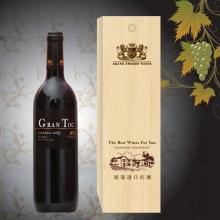 西班牙原瓶原装进口红酒(喜儿丹魄赤霞珠干红葡萄酒 2003)