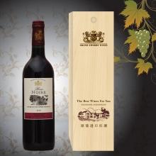 法国原装原瓶进口红酒(安博飞剑干红2011)