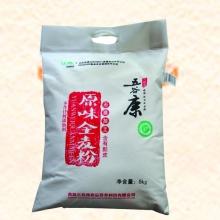 五谷康原味全麦粉(含麸皮)