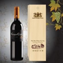 西班牙原装进口红酒(喜儿庄园丹魄梅洛干红 2006)