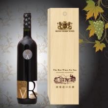 西班牙原瓶原装进口红酒(威世庄园干红2010)