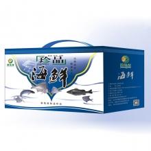 北京海鲜大礼包(深海臻品)礼品卡