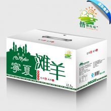 """""""偕牌牧场""""宁夏滩羊羊肉礼盒/礼品卡/配送劵"""