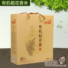 有机大米-优农康品有机大米5000g礼盒