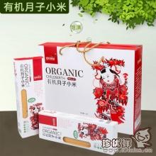 有机小米礼盒-优农康品有机月子小米礼盒