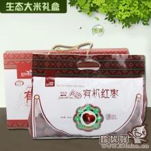 有机红枣-优农康品二级有机红枣礼盒