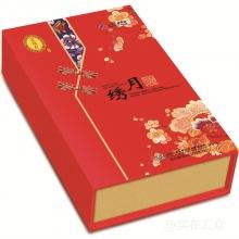 宫颐府月饼-绣月月饼礼盒