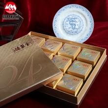 全聚德月饼-1864月饼礼盒