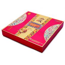 宫颐府月饼-老北京月饼礼盒