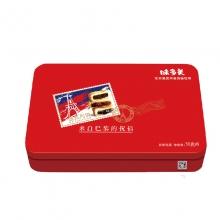 味多美月饼-来自巴黎的祝福月饼礼盒