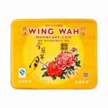 香港元朗荣华蛋黄白莲蓉月饼