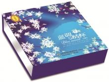 宫颐府月饼-蓝调情怀月饼礼盒