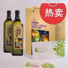 德尼雅橄榄油礼品卡全国通用特级初榨橄榄油1000*2简装礼盒