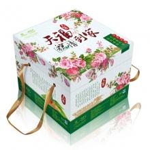 天福号粽子(粽子礼品卡)全国免费配送到家