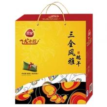 三全粽子-风雅端午粽子礼盒