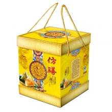 仿膳粽子【御玺】粽子礼盒
