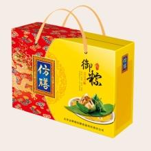 仿膳粽子【御缘】粽子礼盒
