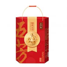 五芳斋粽子【情系五芳】粽子礼盒
