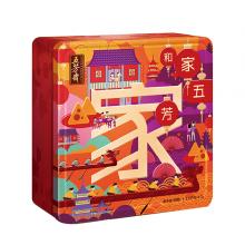 五芳斋粽子【和家五芳】粽子礼盒
