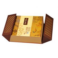 五芳斋粽子【盛世五芳】粽子礼盒