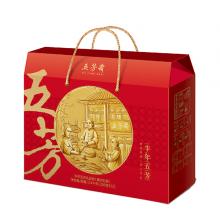 五芳斋粽子【丰年五芳】粽子礼盒