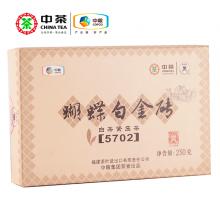 中粮中茶蝴蝶白金砖白茶紧压茶5702