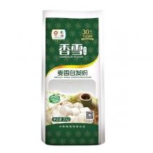中粮面粉-香雪麦香自发粉