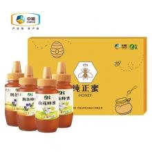 中粮山萃纯正蜜蜂蜜礼盒