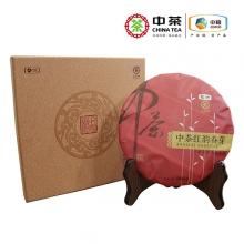 中粮中茶红韵春芽普洱茶饼