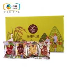 中粮初萃杂粮(黑营养)杂粮礼盒