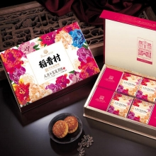 稻香村月饼-八月十五花月圆月饼礼盒