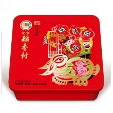 北京稻香村月饼玉兔纳福(五仁铁盒)
