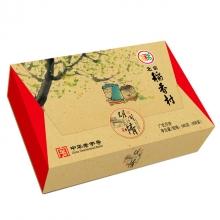 北京稻香村月饼(胡同情)月饼礼盒
