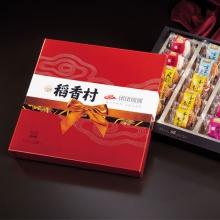 稻香村月饼-团团圆圆月饼礼盒