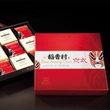 稻香村月饼-京式月饼礼盒