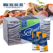 馨海渔港-馨海诚品海鲜组合大礼包/礼品卡/礼品劵