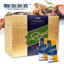 馨海渔港-环球品鉴海鲜礼盒/礼品卡/配送劵