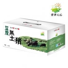偕牌牧场黑山猪肉(乡语)黑猪肉礼盒/礼品卡/礼品劵