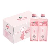 中粮悦活塑纤FitBody巴西莓水果饮品