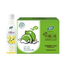 中粮悦活柠檬U格乳酸菌果汁饮品