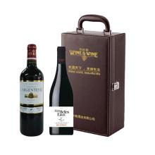 中粮法国进口名庄荟干红葡萄酒礼盒
