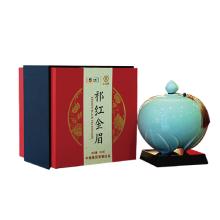 中粮祁红金眉礼盒