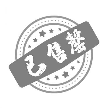 夏日员工福利(中粮防暑降温大礼包208型)现货发售