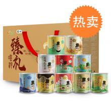 中粮唯粹臻礼坚果礼盒/春节热销爆款